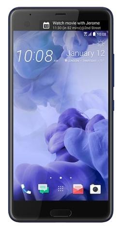 Смартфон HTC U Ultra EEA Ice white